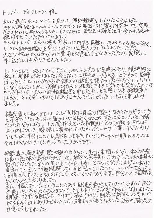kansou10_1