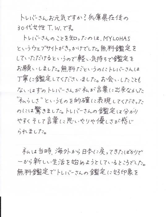 kansou12_1