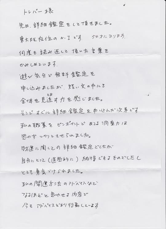 kansou18_1