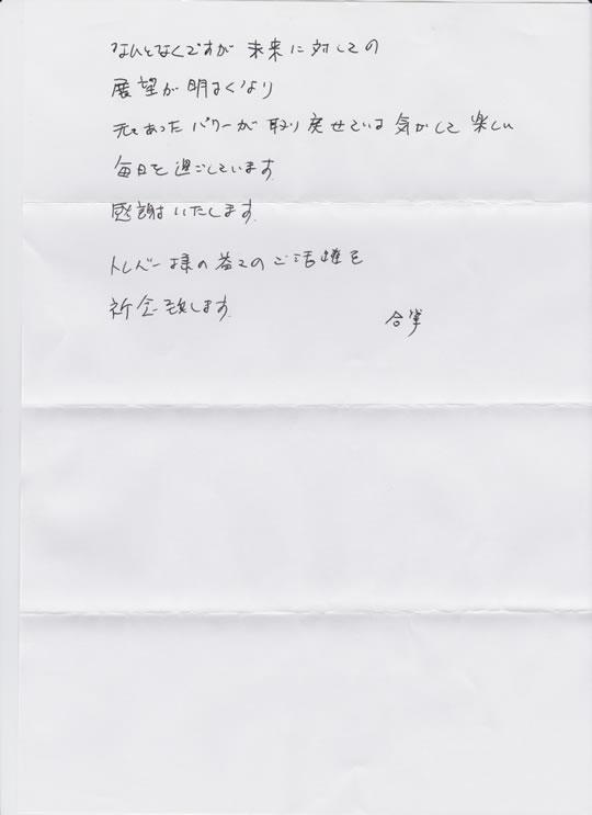 kansou18_2