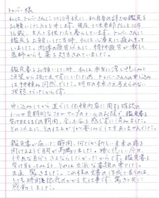 kansou1_1