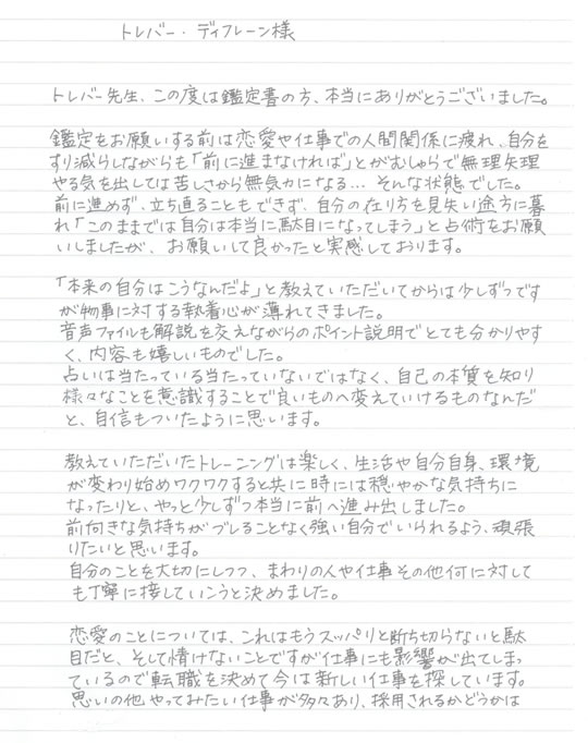 kansou22_1