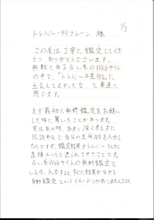 kansou27_1