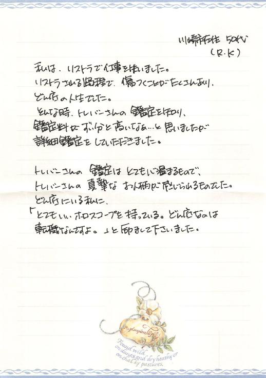 kansou32_1