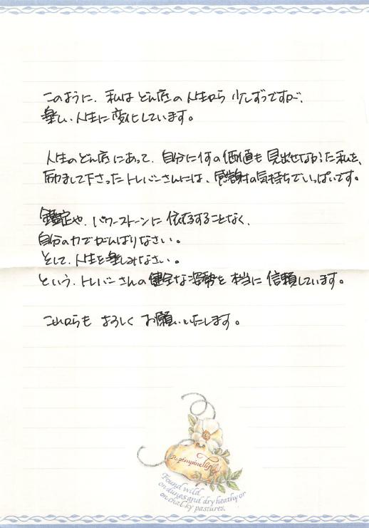kansou32_3