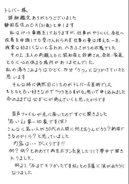 kansou33_1