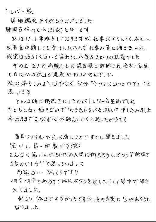 kansou35_1