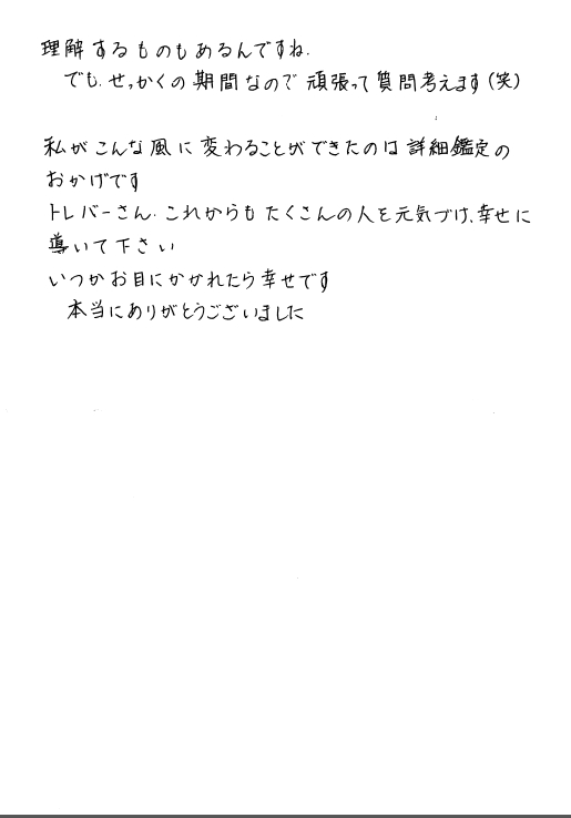 kansou35_3