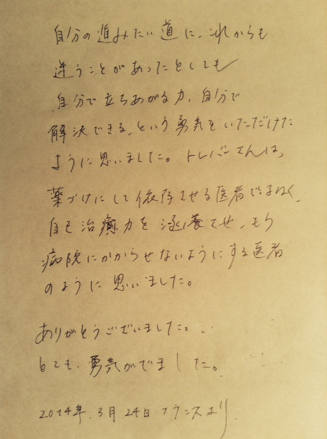 kansou36_4