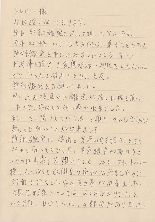 kansou37_1