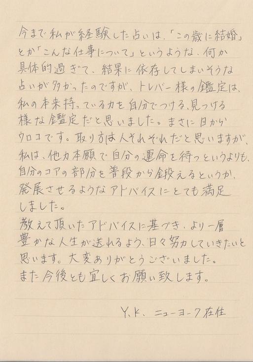 kansou37_2