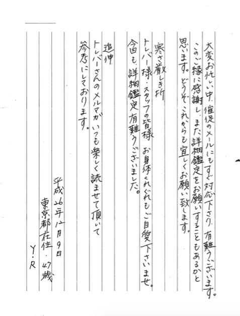 kansou43_4