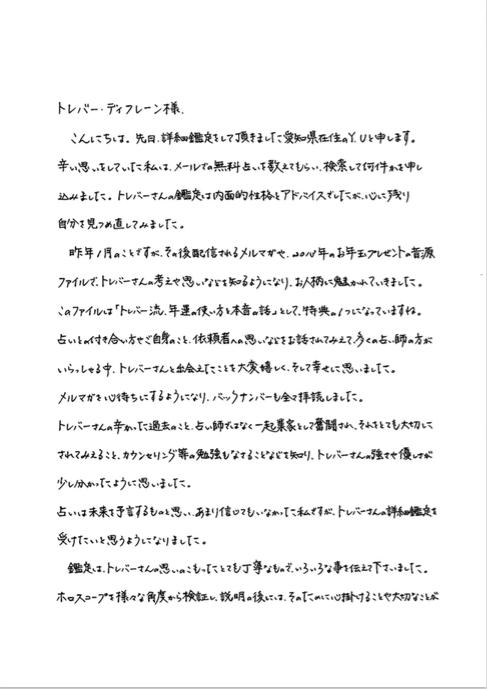 kanzou42_1