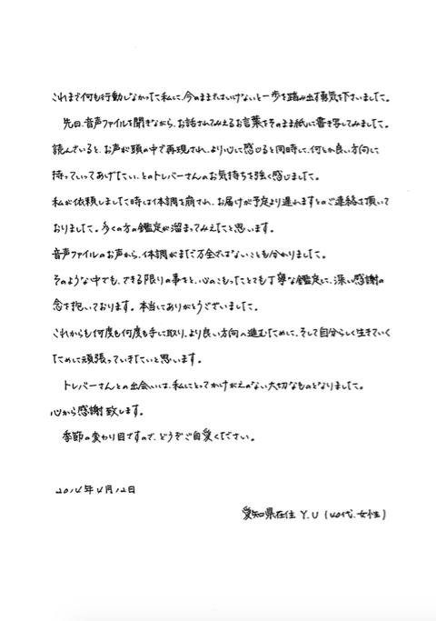 kanzou42_3