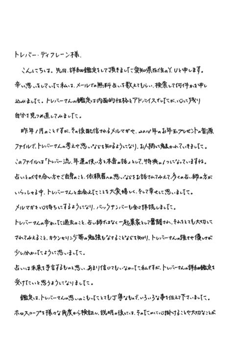 kansou46_1