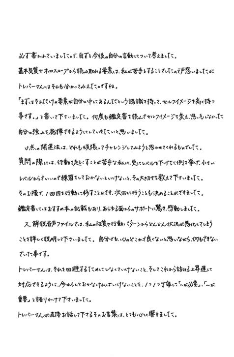 kansou46_2
