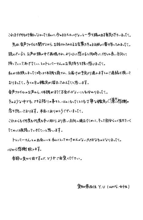 kansou46_3