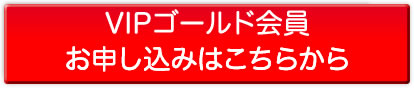 webscr-1